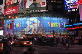 Toys R Us Wraps it Up